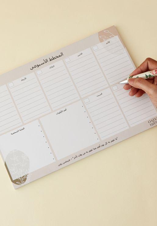 Weekly Arabic Planner