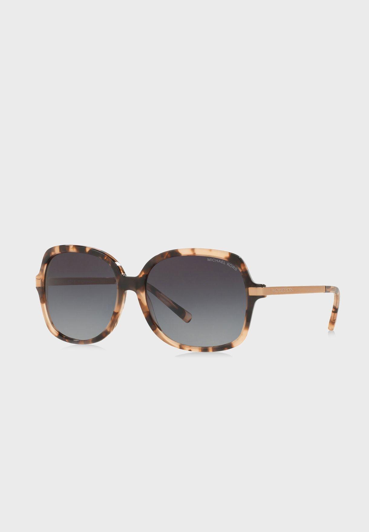 نظارة شمسية كبيرة عصرية
