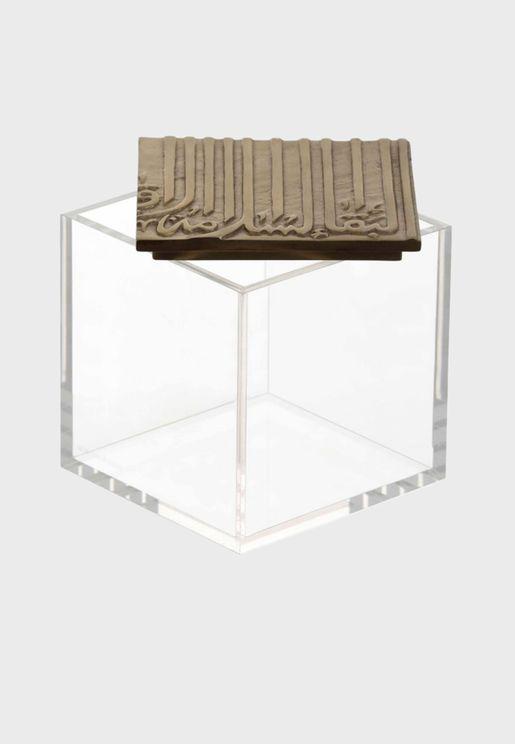 صندوق بغطاء مميز