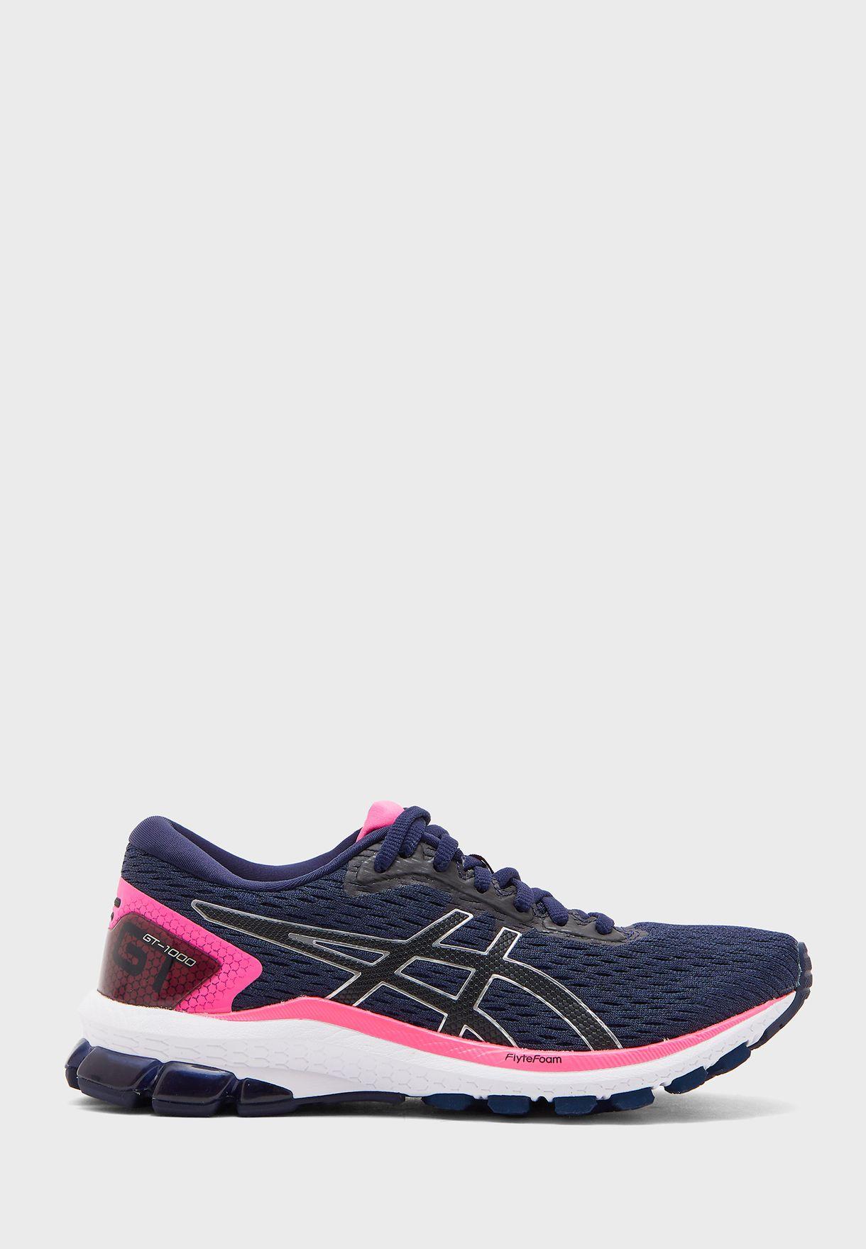 حذاء جي تي - 1000 9