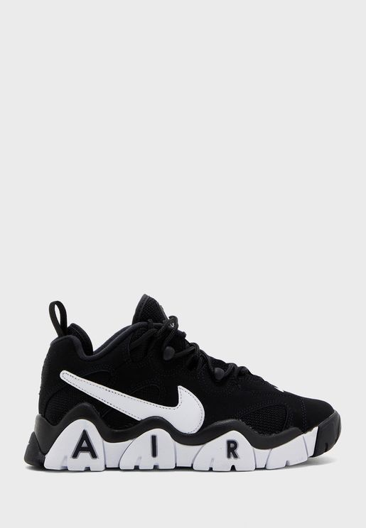 Youth Air Barrage Low