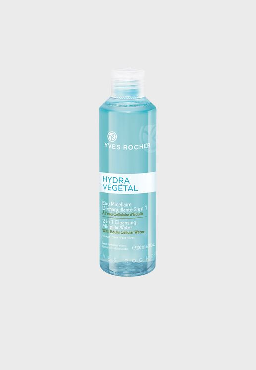 2 In 1 Make Up Remover Micellar Water 200ml