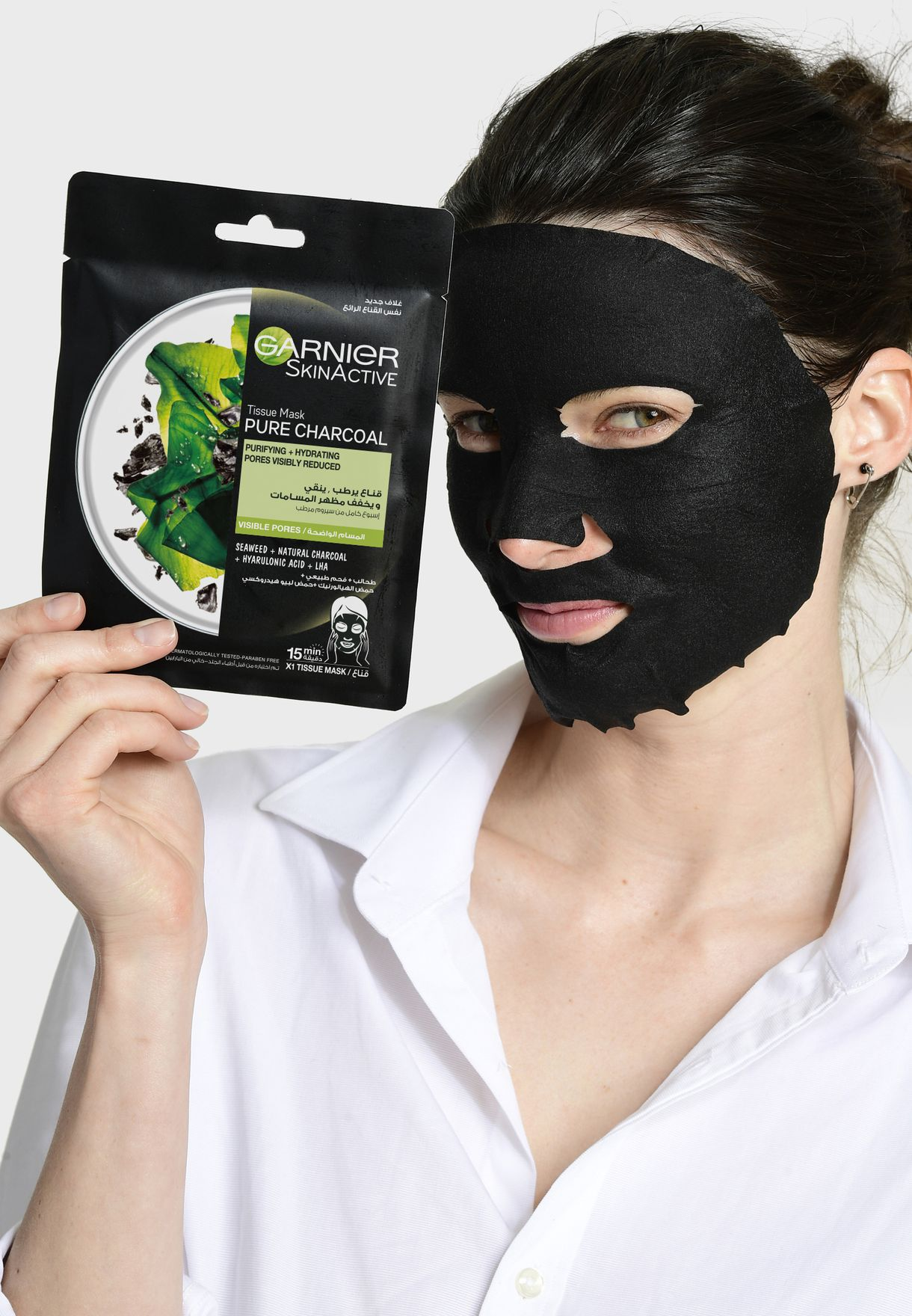 Pore Tightening Charcoal Hydrating Face Tissue Mas