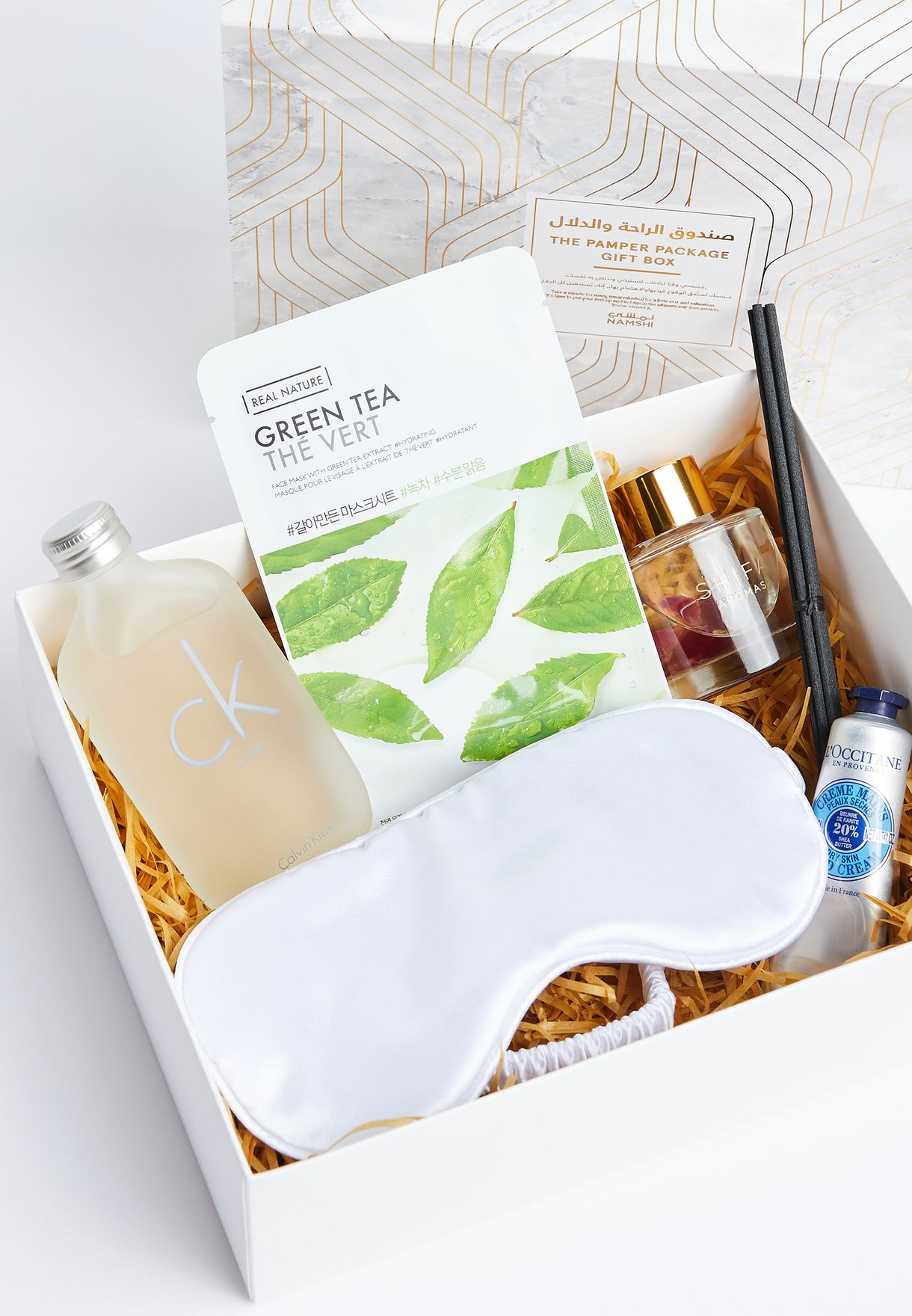 The Pamper Package Gift Box Worth 359 Aed / 392 Sar