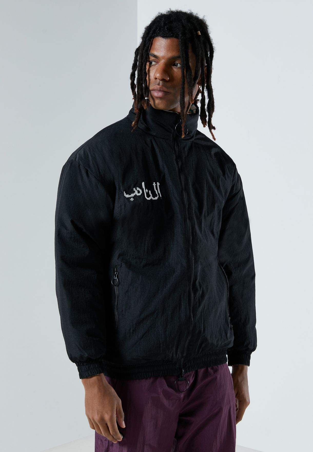 Arch Rival Reversible Puffer Jacket