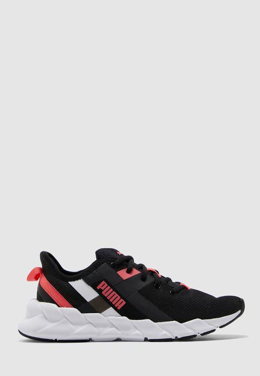 حذاء محبوك اكس تي