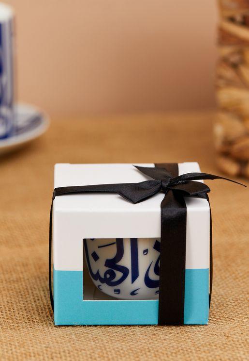 Ghida Arabic Coffee Cup