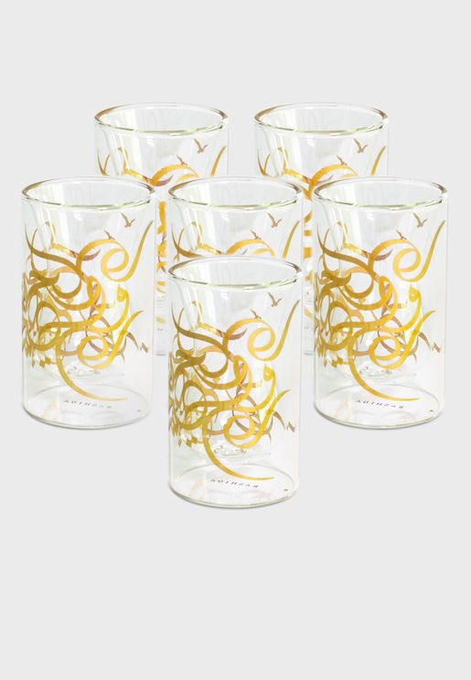 Calligraffiti Double Walled Cup x 6