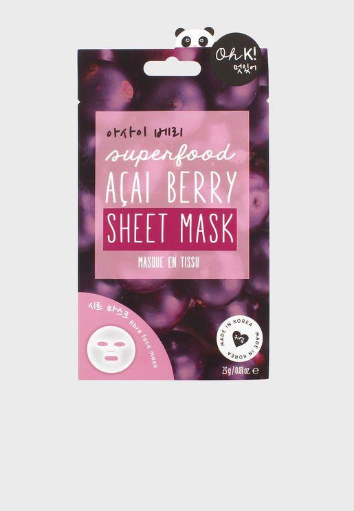 ماسك الآساي لنعومة وترطيب البشرة