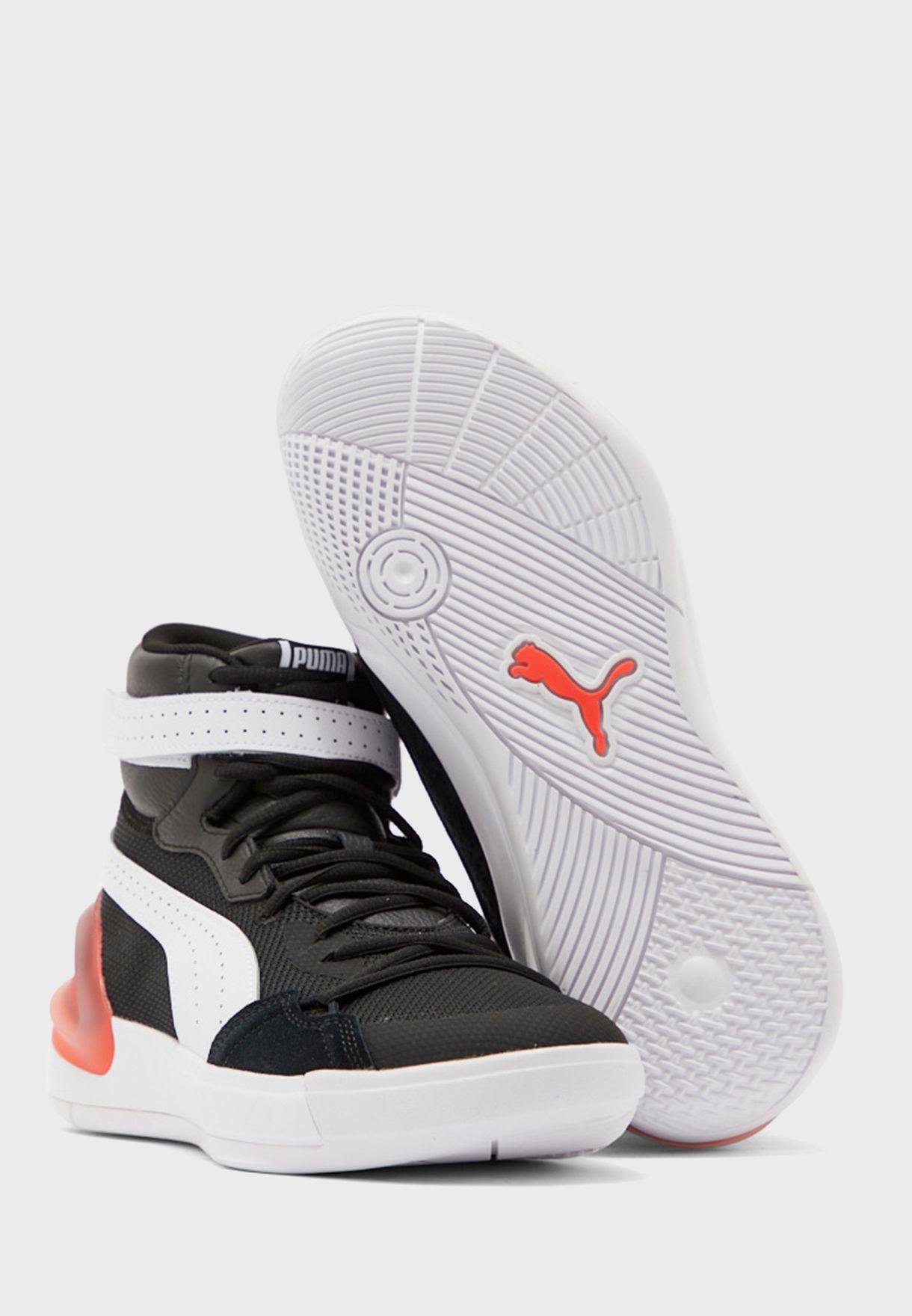 حذاء سكاي مودرن