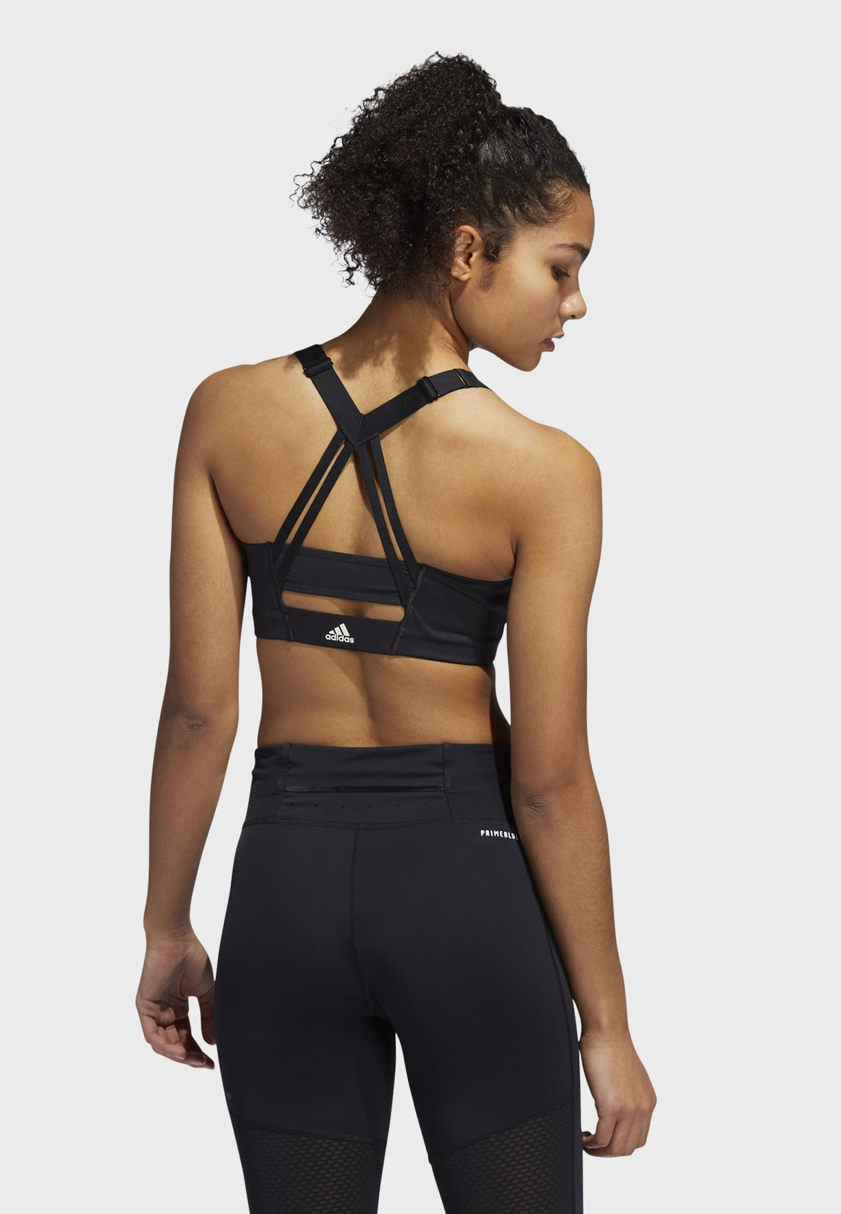 Stronger For It Strappy Bra