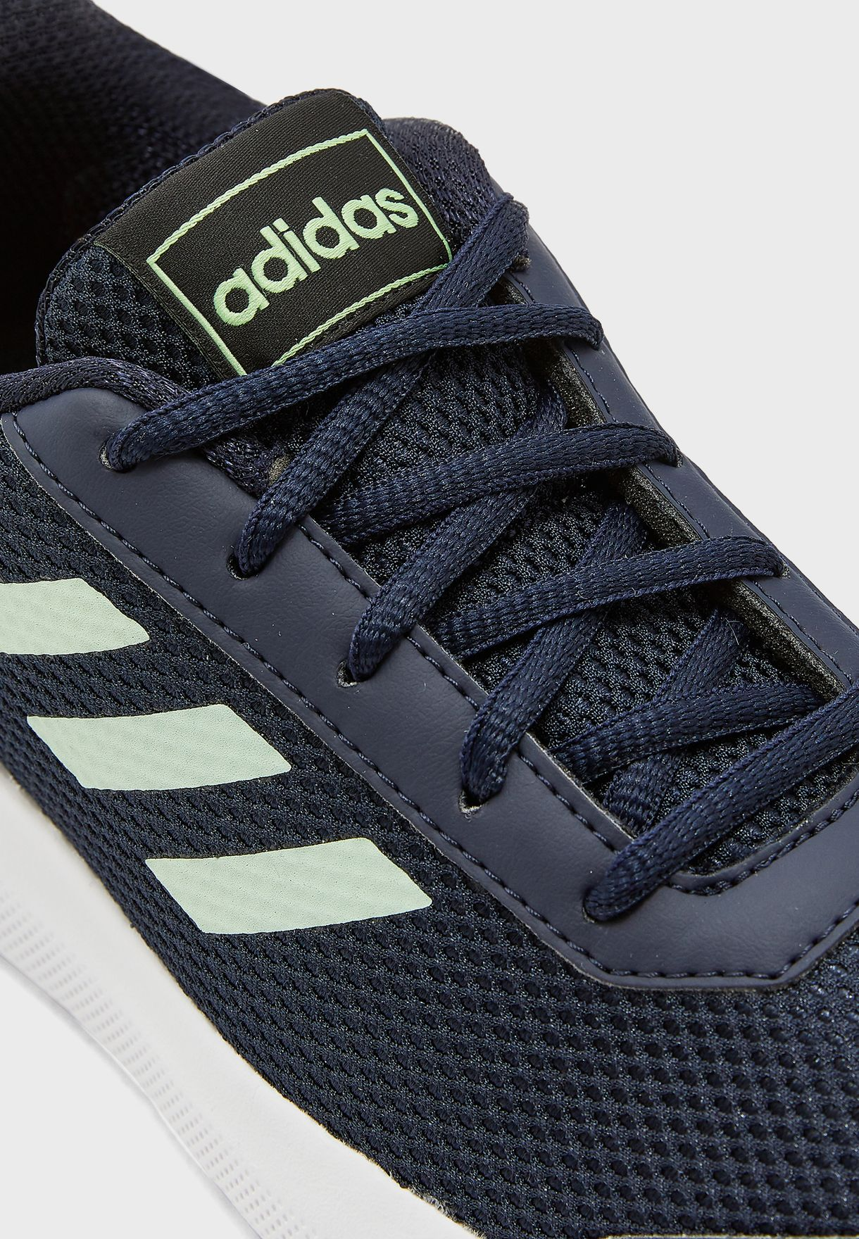 حذاء غلاروس