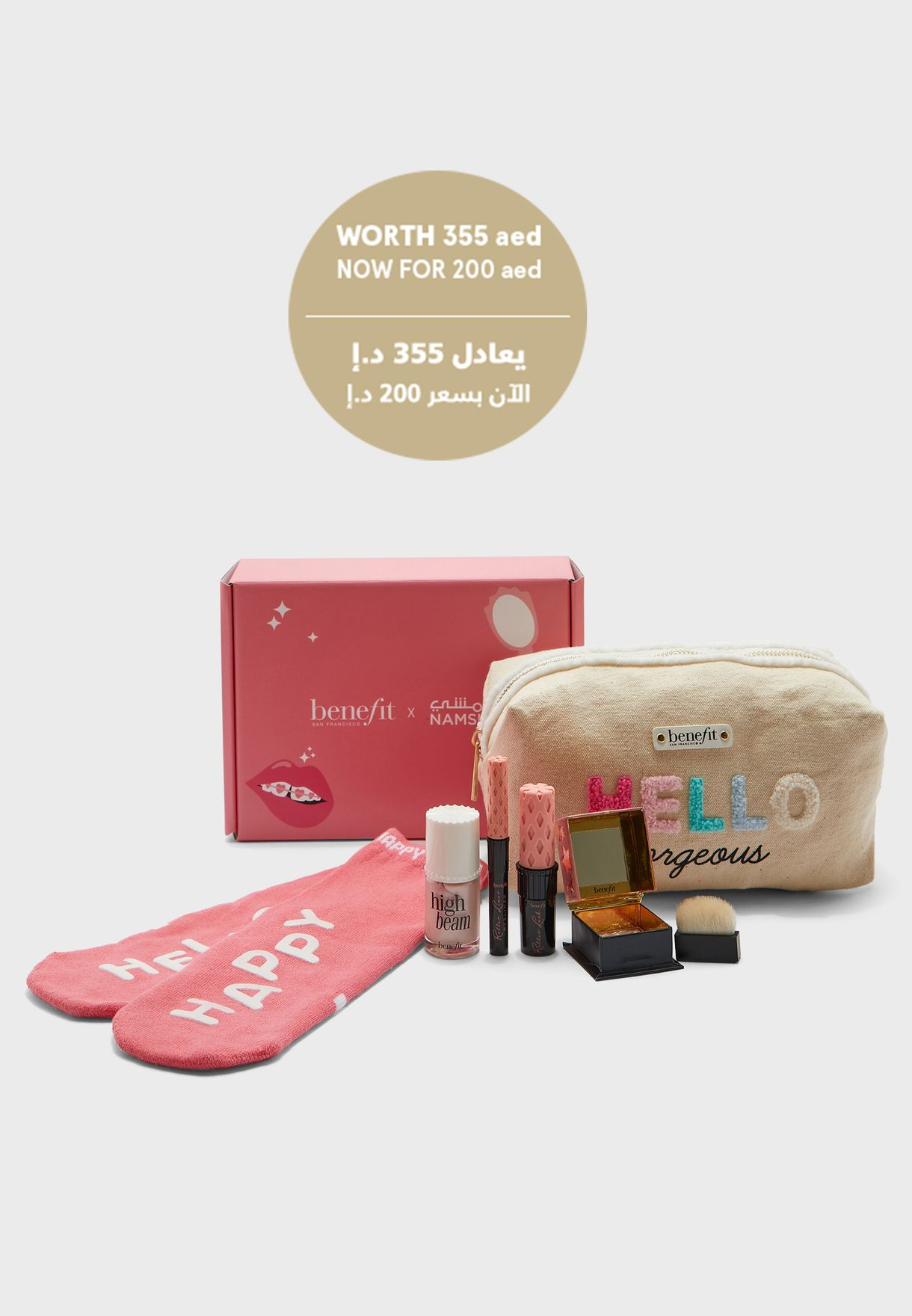 Benefit X Namshi Exclusive Beauty Box, Saving 44%