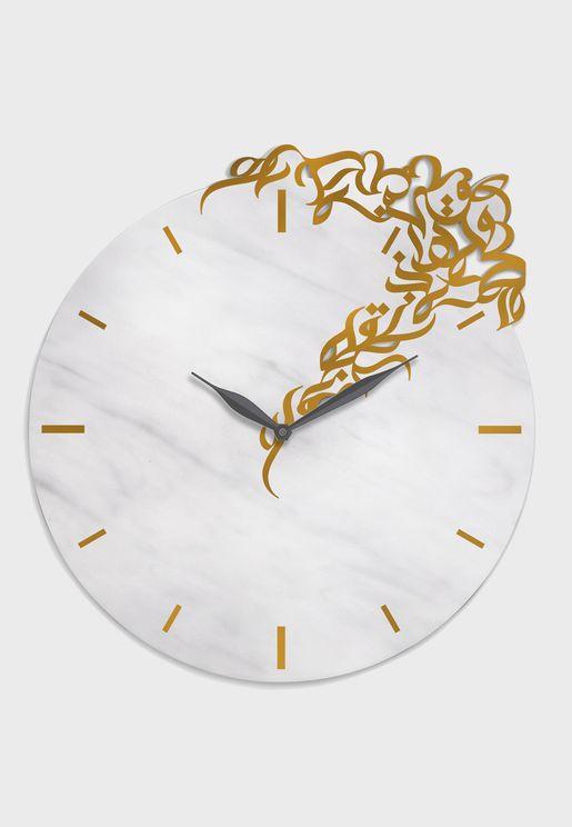ساعة حائط بحروف خطية