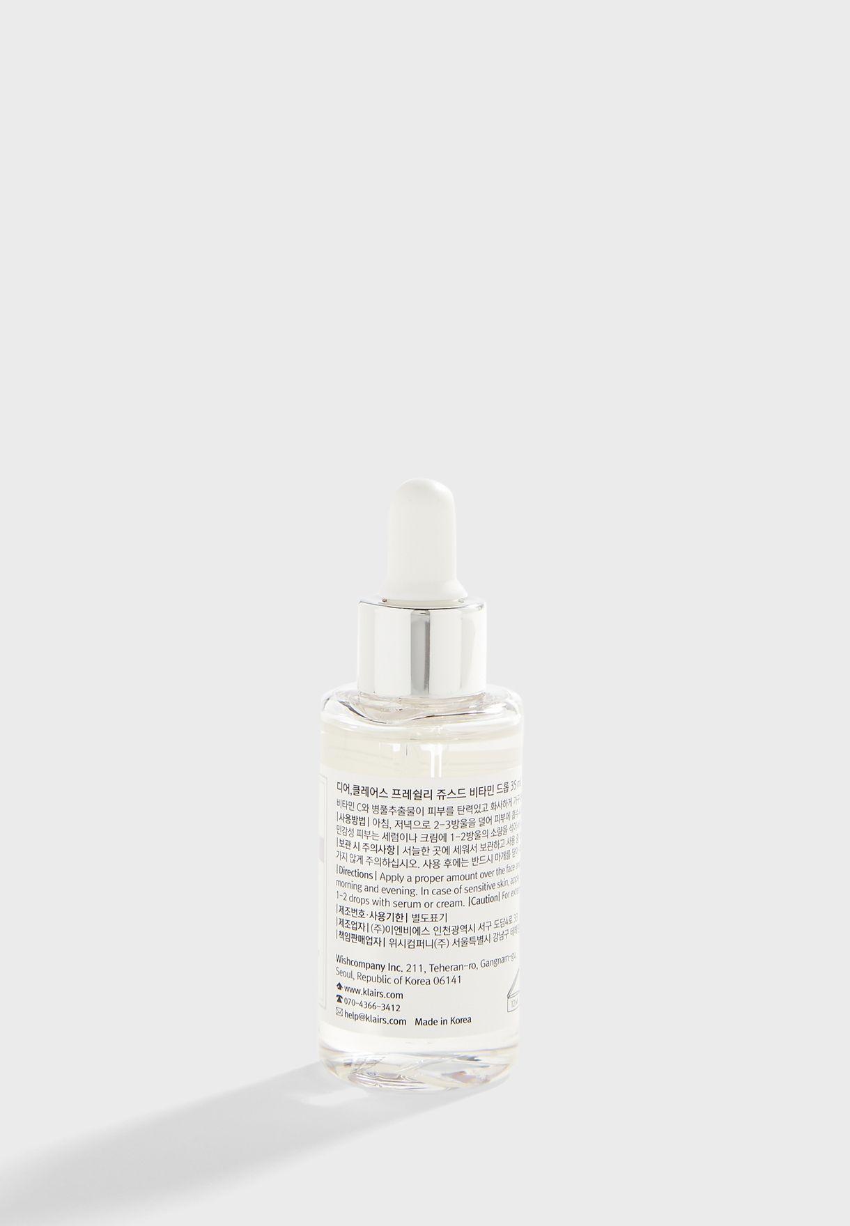 قطرات فيتامين فريشلي جوسيد 35 مل
