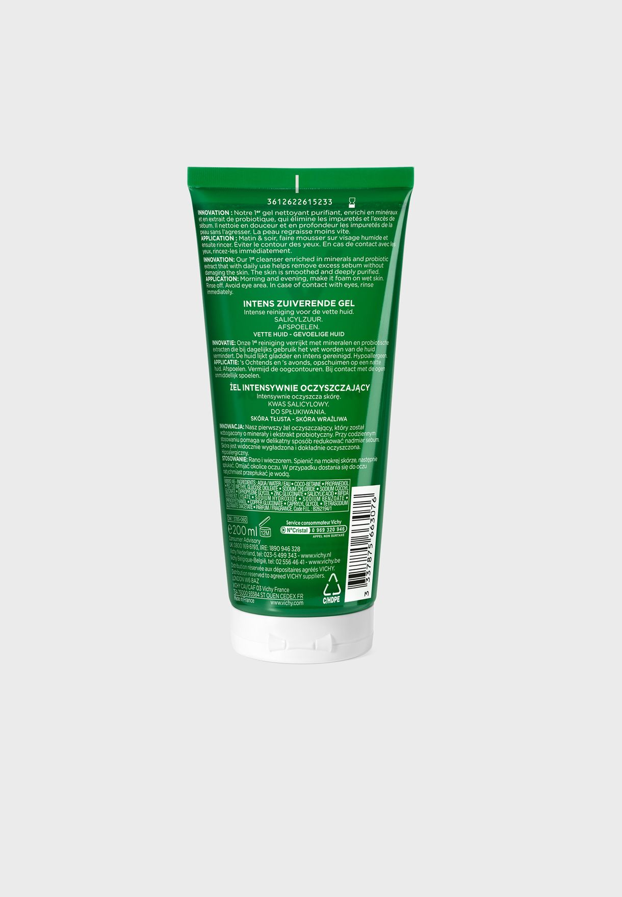 Normaderm Phytosolution Purifying Cleansing Gel 200ml