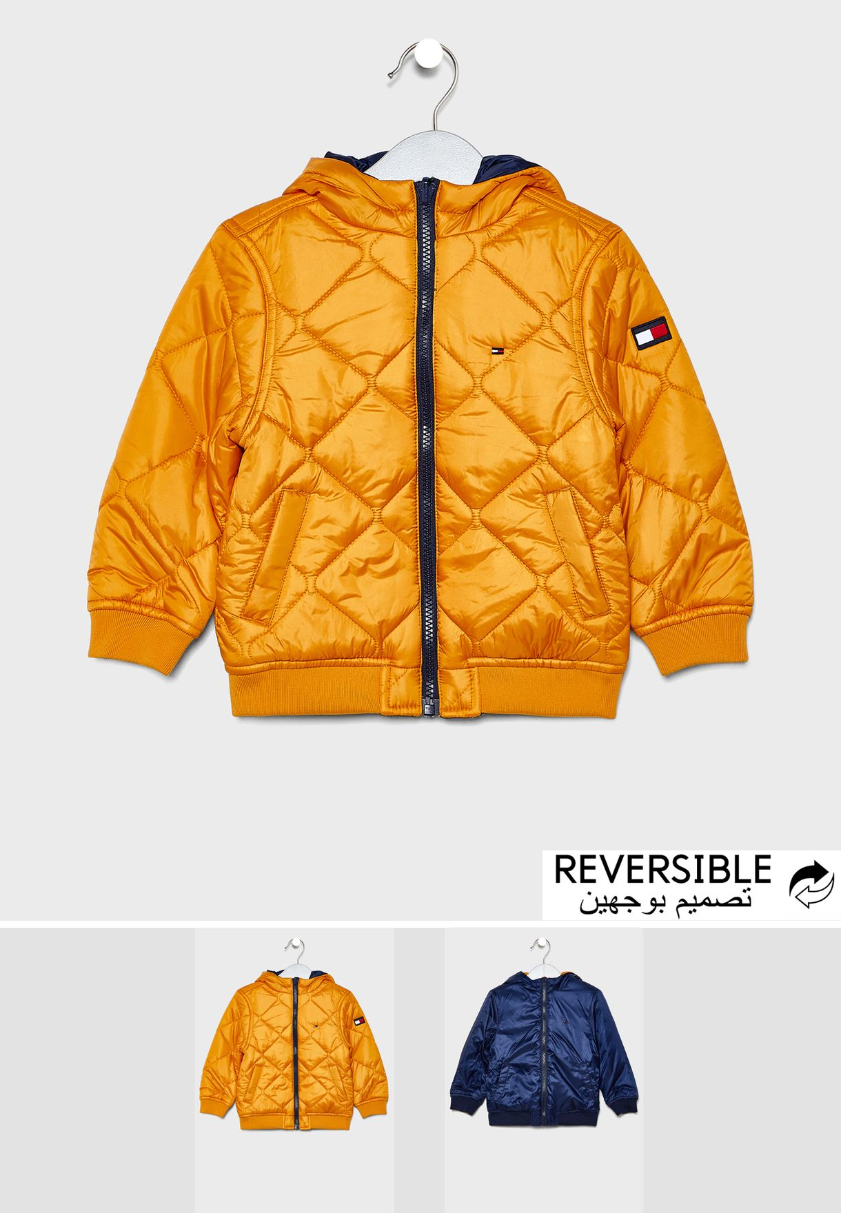 Kids Reversible Quilted Hooded Jacket