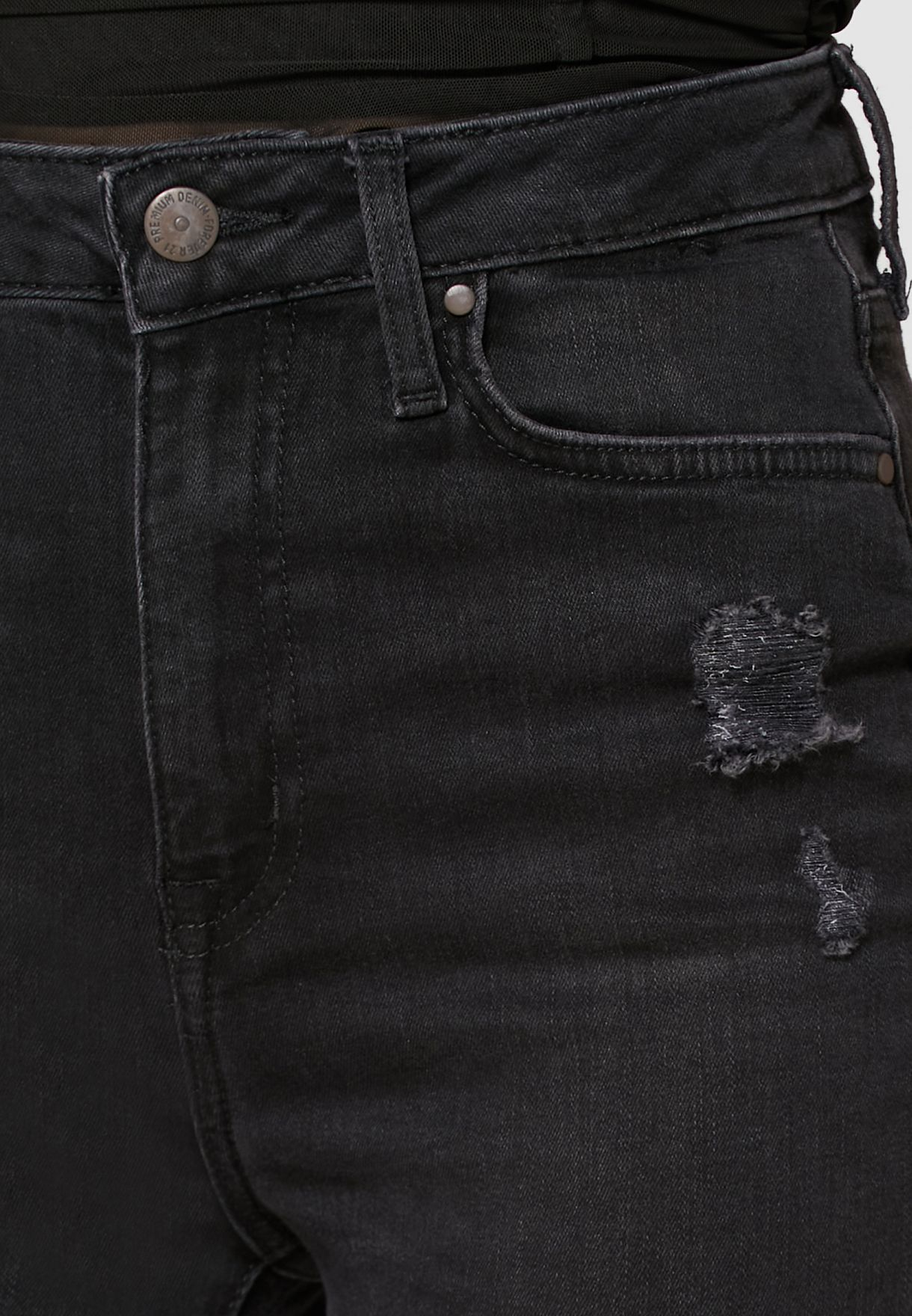 جينز سكيني بشقوق