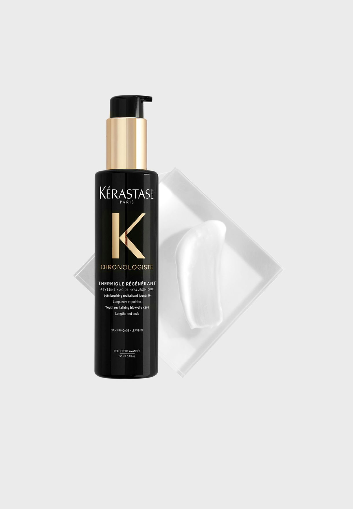 Chronologiste Blow-Dry Cream for Dull and Brittle Hair 150 ML