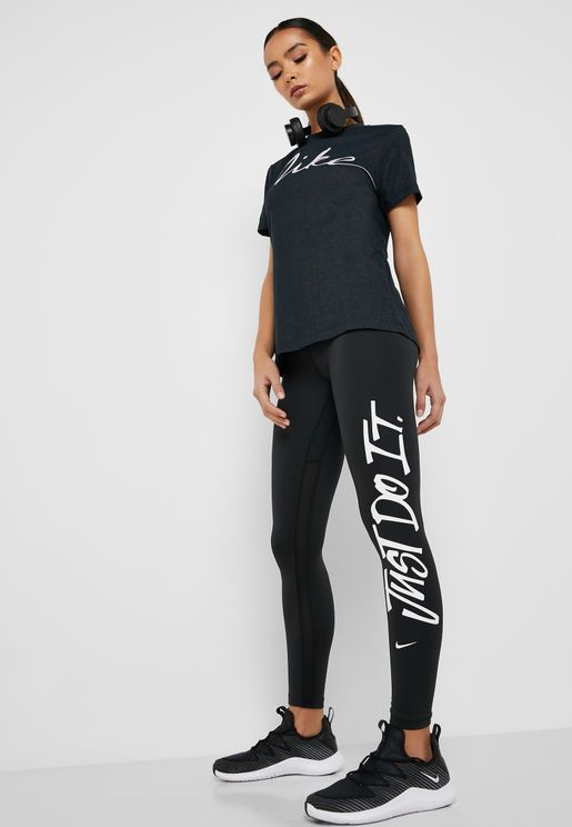 Just Do It All In Tights