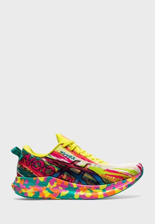 حذاء نوسا تري 13