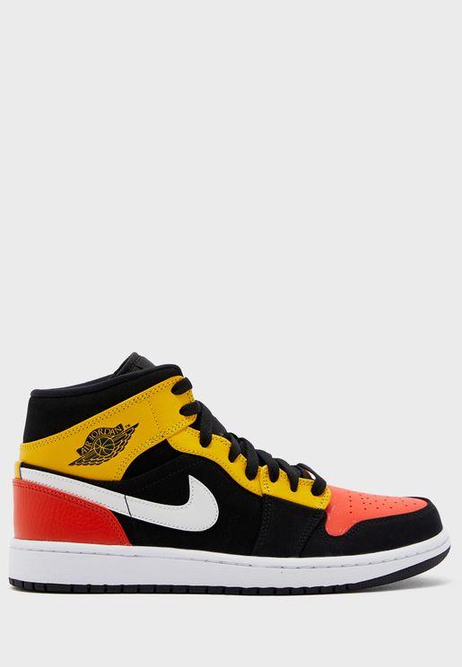 حذاء اير جوردان 1 ميد اس اي