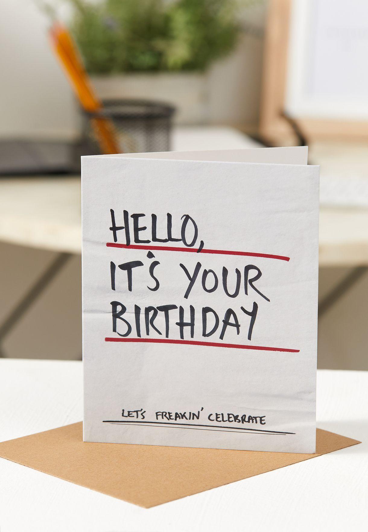 بطاقة معايدة عيد ميلاد