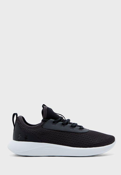 حذاء سكايلر 2