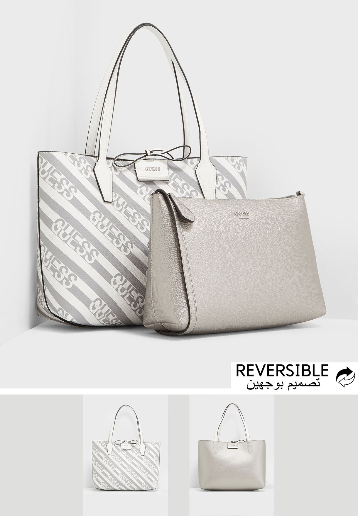 687cee129a2 Shop Guess grey Bobbi Inside Out Tote AC642215GMP for Women in UAE ...
