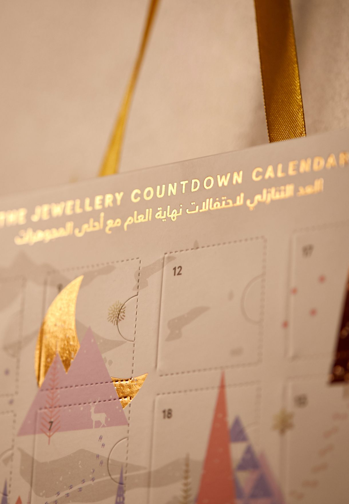 Jewellery Advent Calendar Worth 386 AED/SAR
