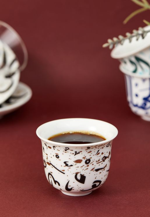 Accents Arabic Coffee Cup