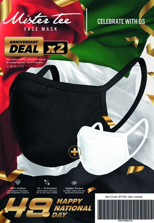 2 Pack 49th National Day Face Mask