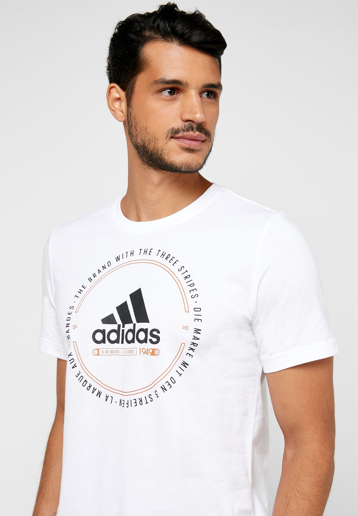 Must Have Emblem T-Shirt