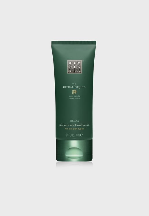 The Ritual Of Jing Hand Lotion