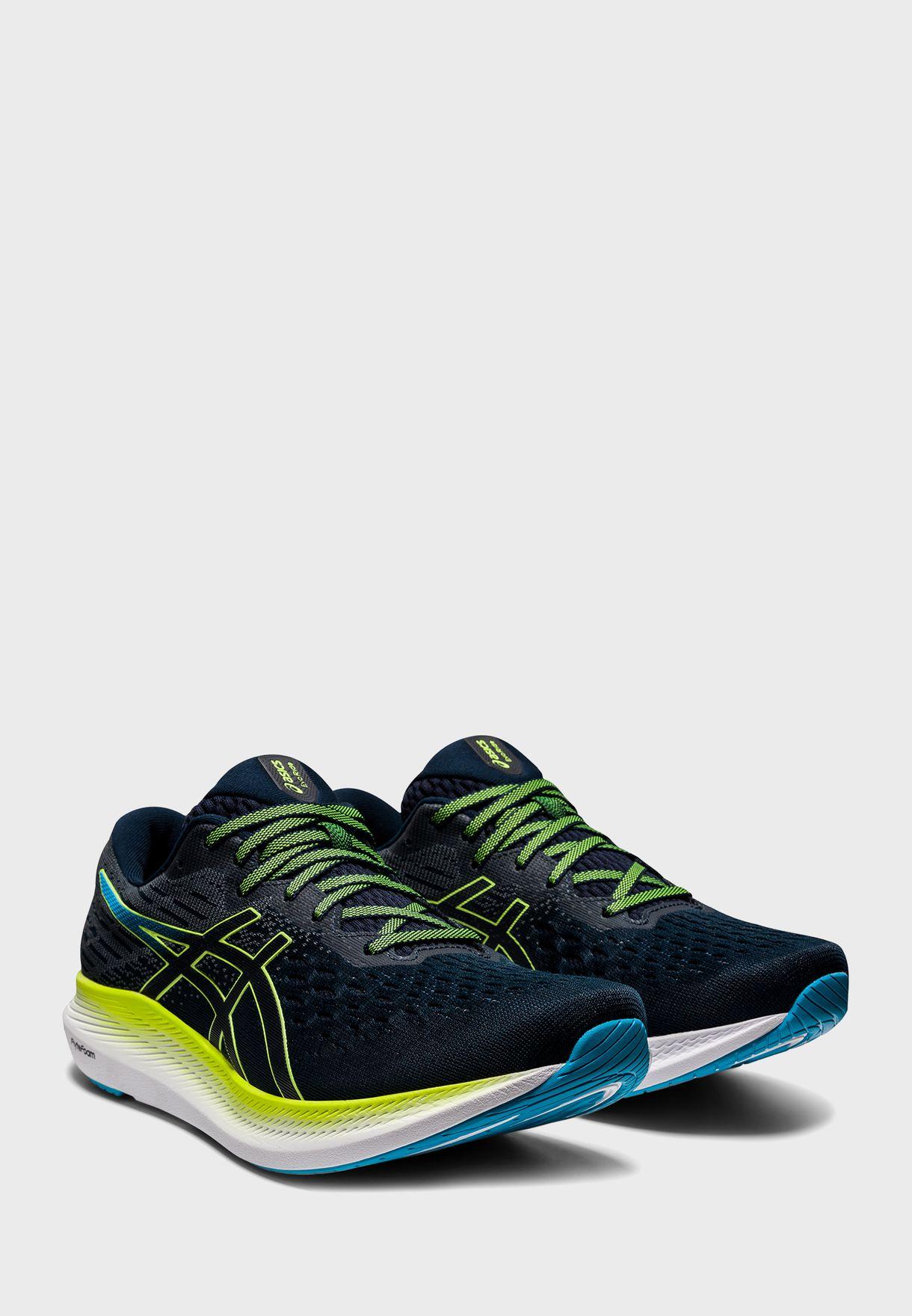 حذاء ايفورايد 2
