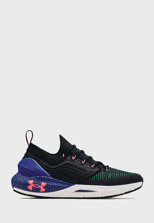 حذاء هوفر فانتوم 2