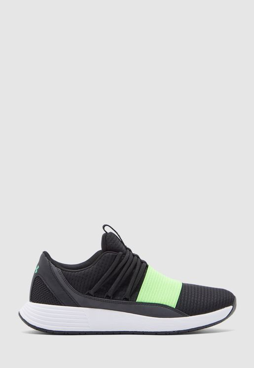 حذاء بريذ ليس ان ام 2