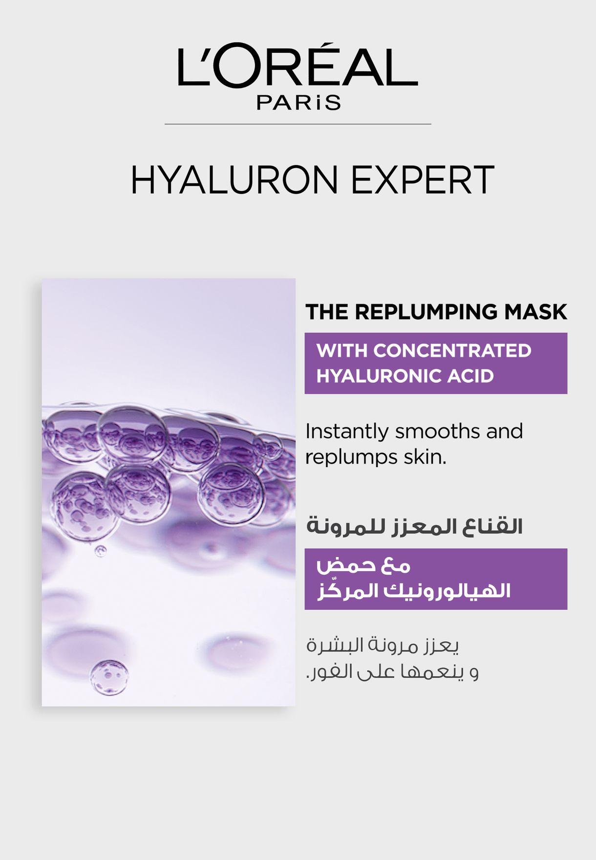 4 Hyaluron Tissue Mask Saving, 25%
