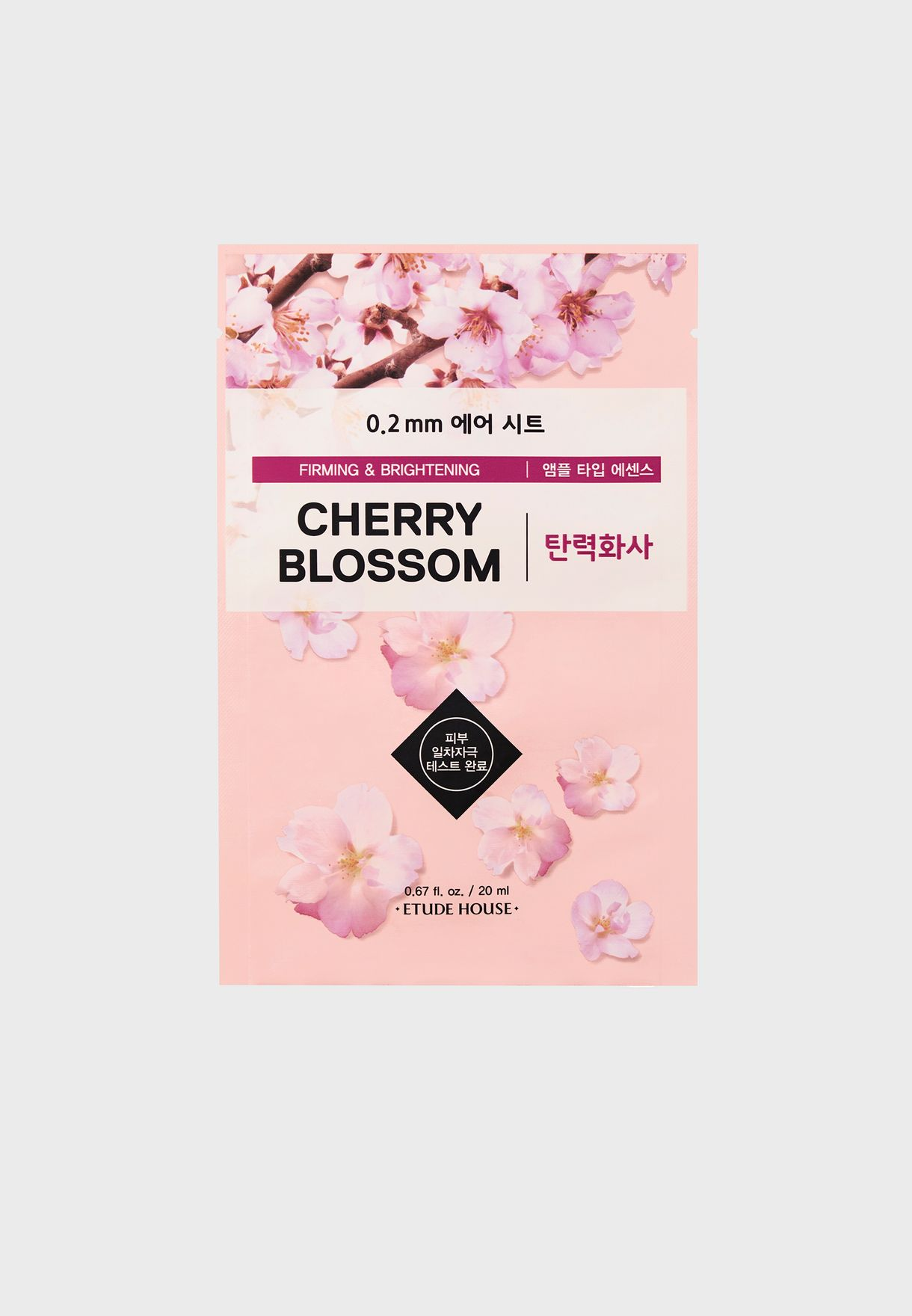 Therapy Air Mask Cherry Blossom 20ml