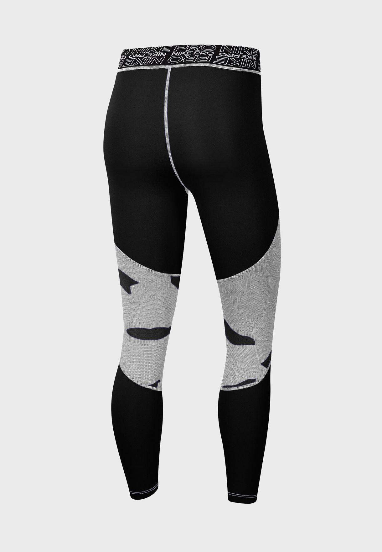 Essential Cropped Tights
