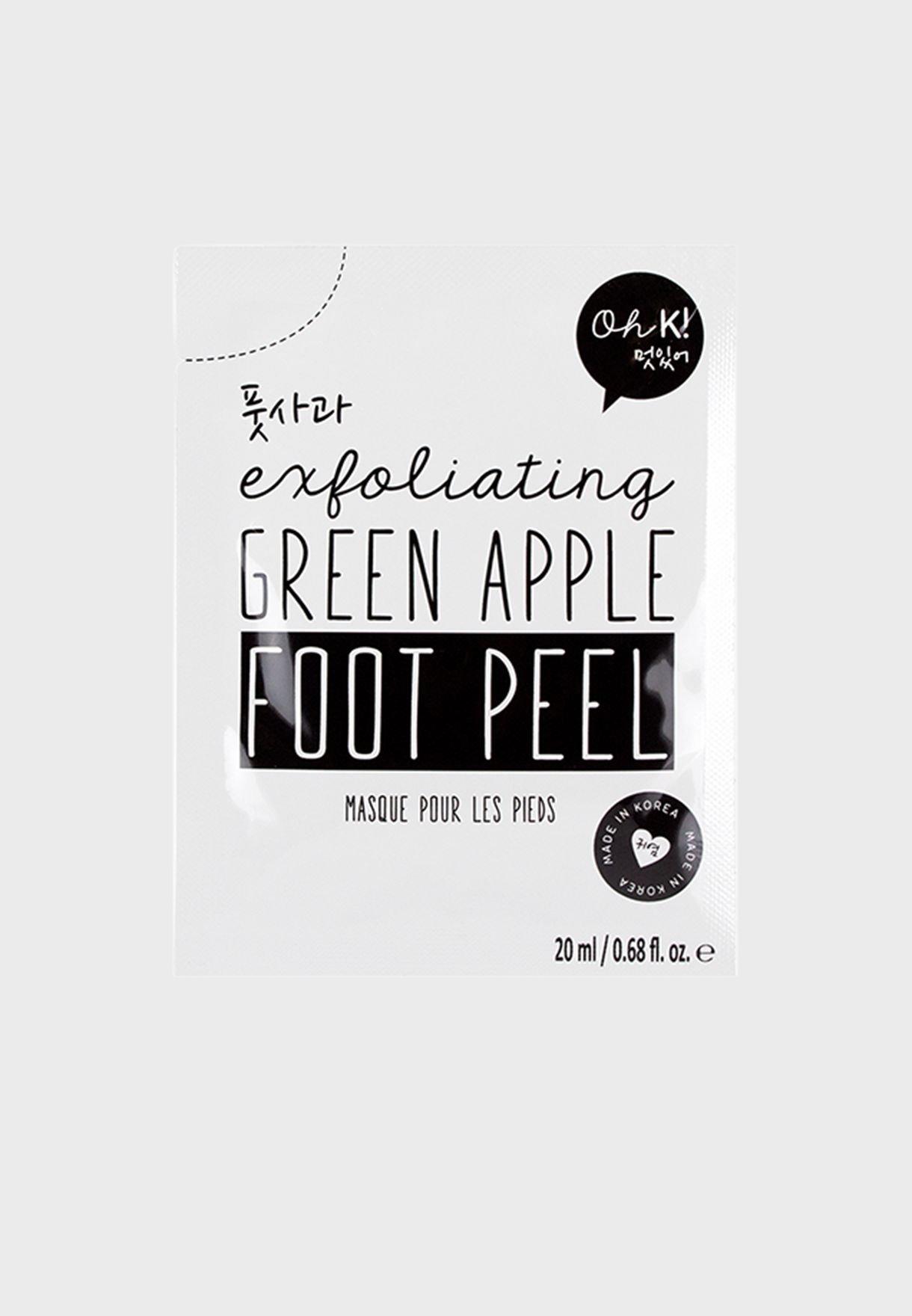 Exfoliating Green Apple Foot Peel