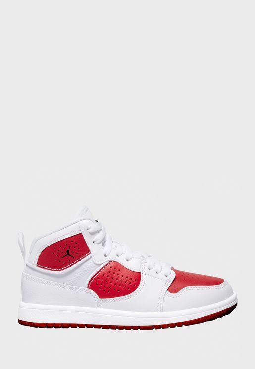 حذاء جوردان اكسيس