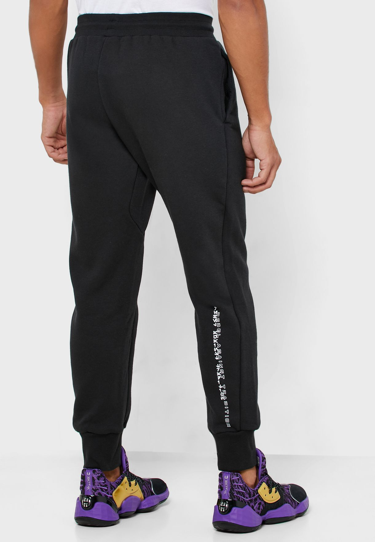 Star Wars Sweatpants