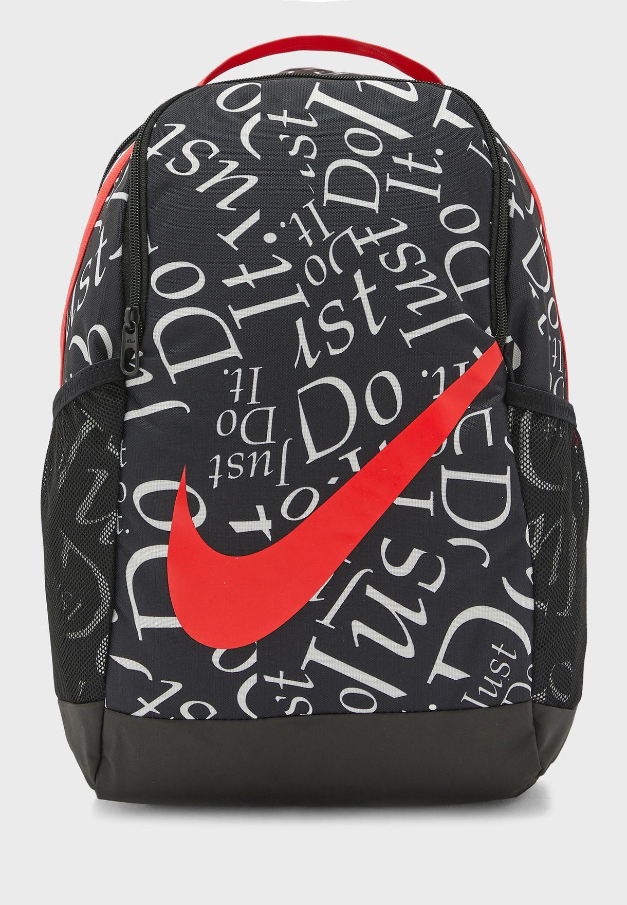 Brasilia AOP Backpack