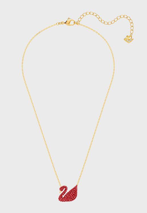 Iconic Swan Pendant Necklace