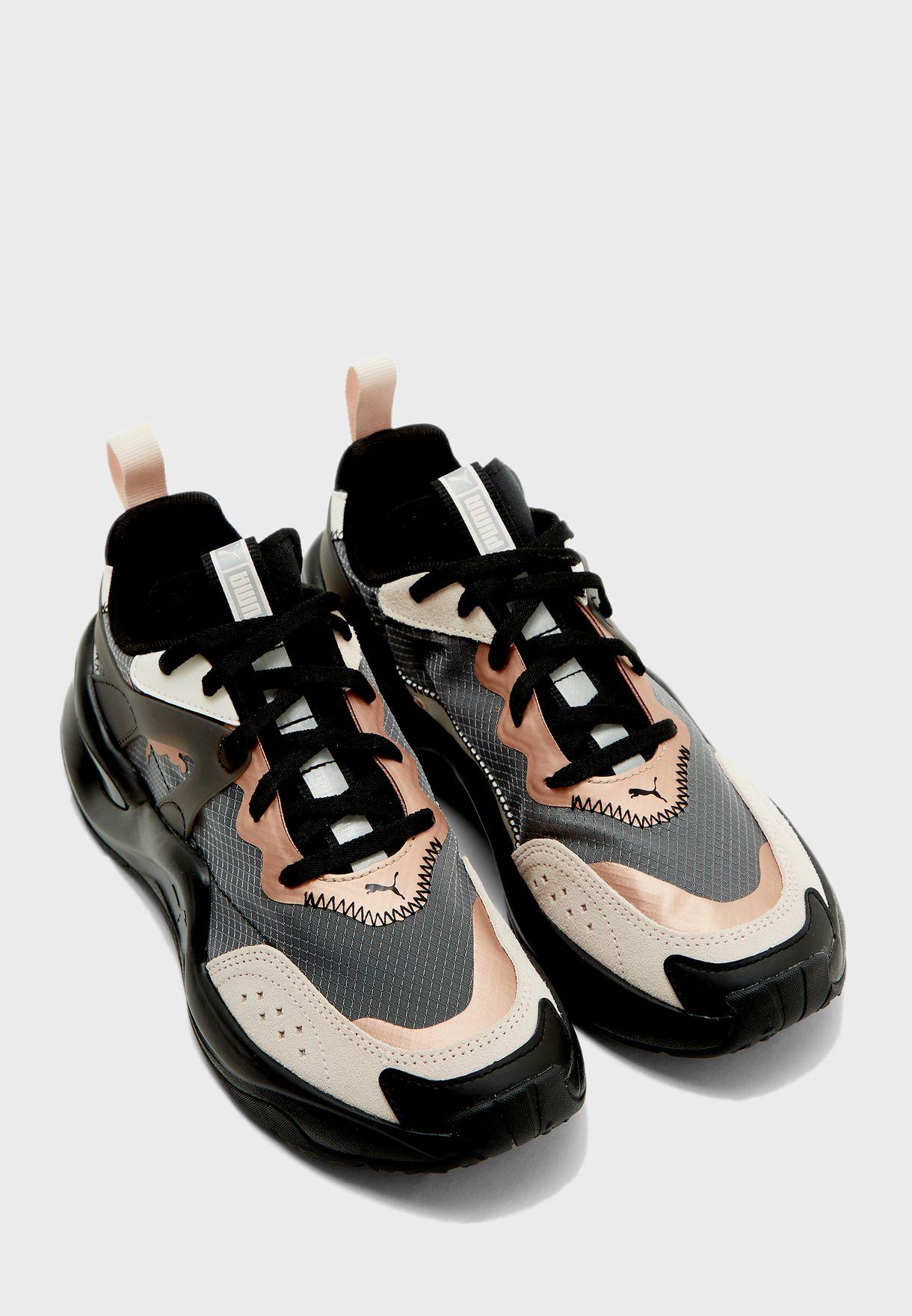 حذاء رايز