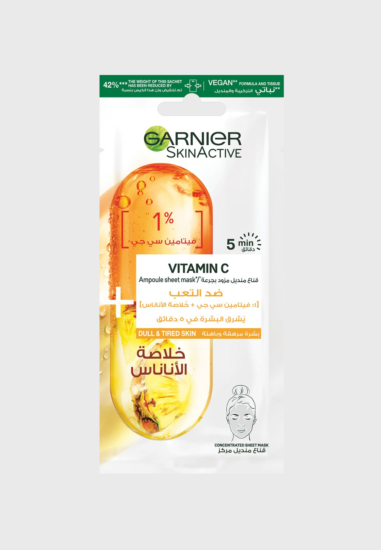 Pineapple Ampoule Tissue Mask