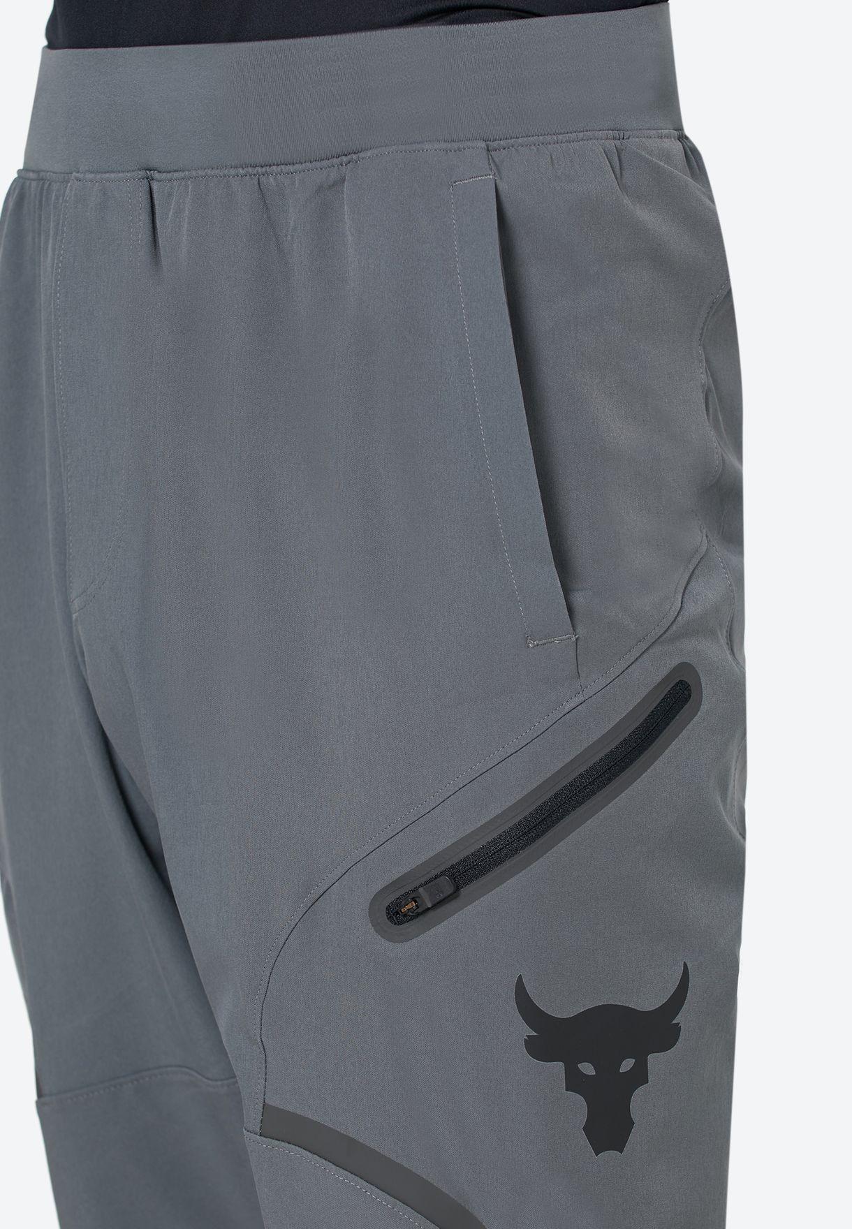 Project Rock Utility Sweatpants