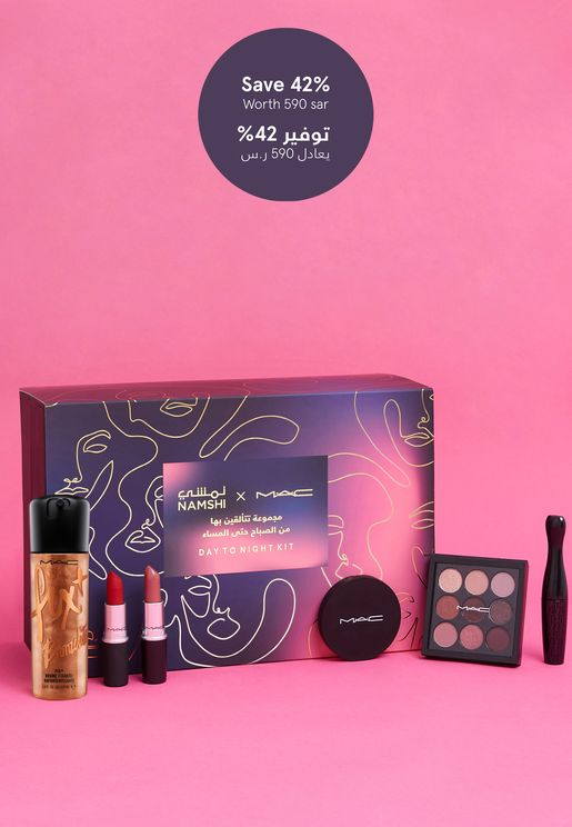 Day To Night Exclusive Beauty Box, Saving 42%
