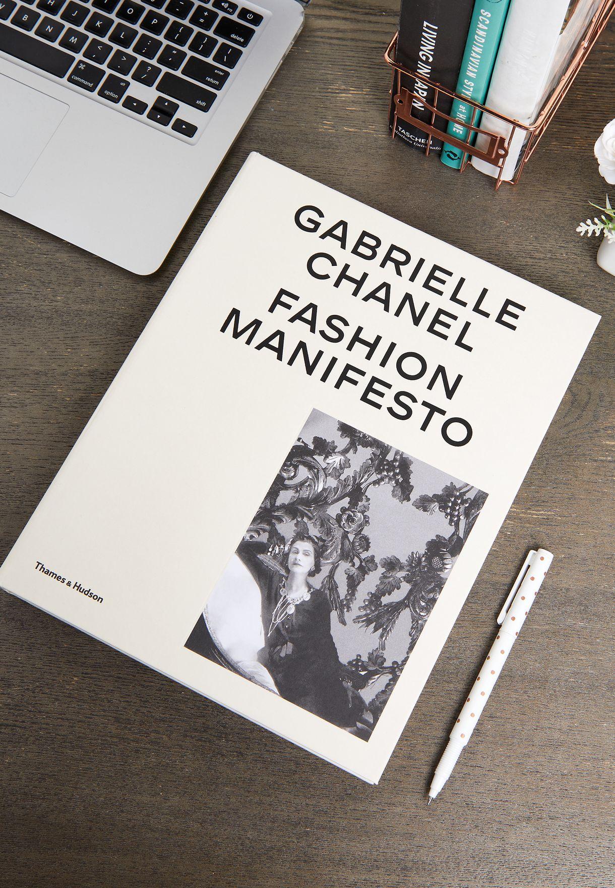 بيان أزياء غابرييل شانيل